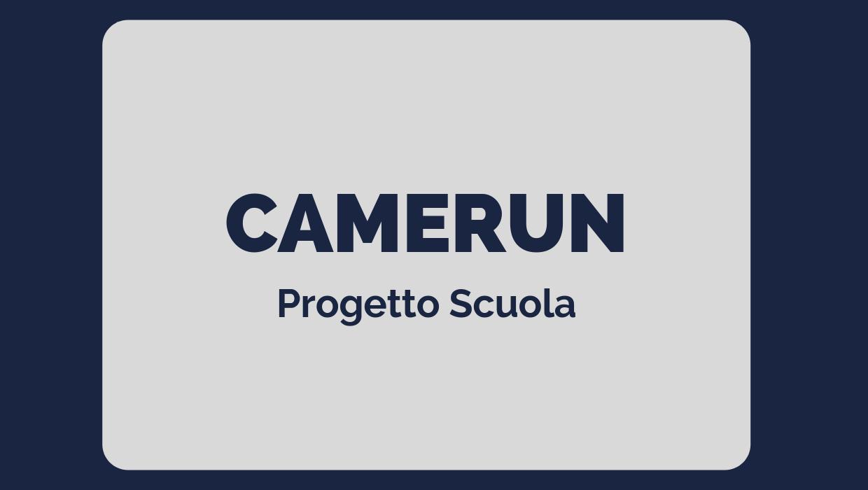 Camerun2