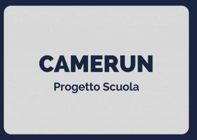 Progetto Scuola Camerun Genio21giorni